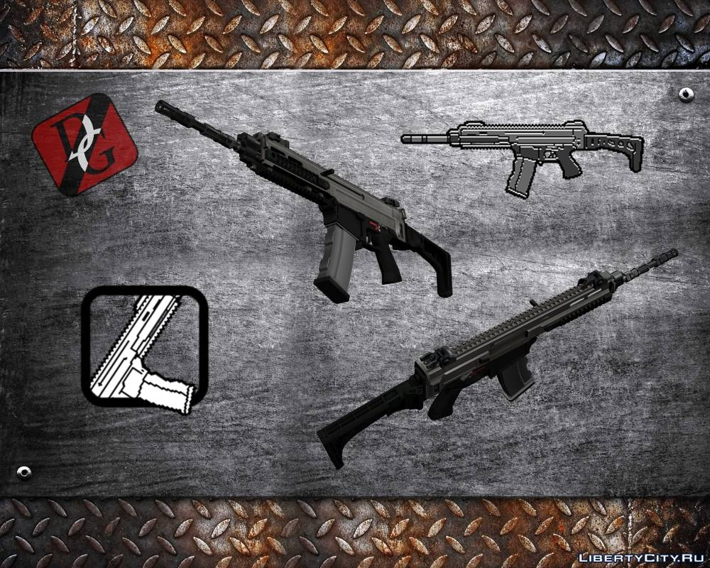 Weapons: Mp5lng gta 0