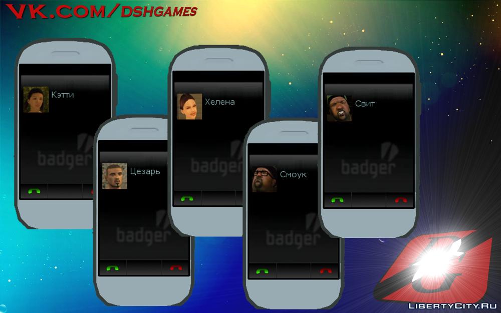 GTA V phone style v1 0