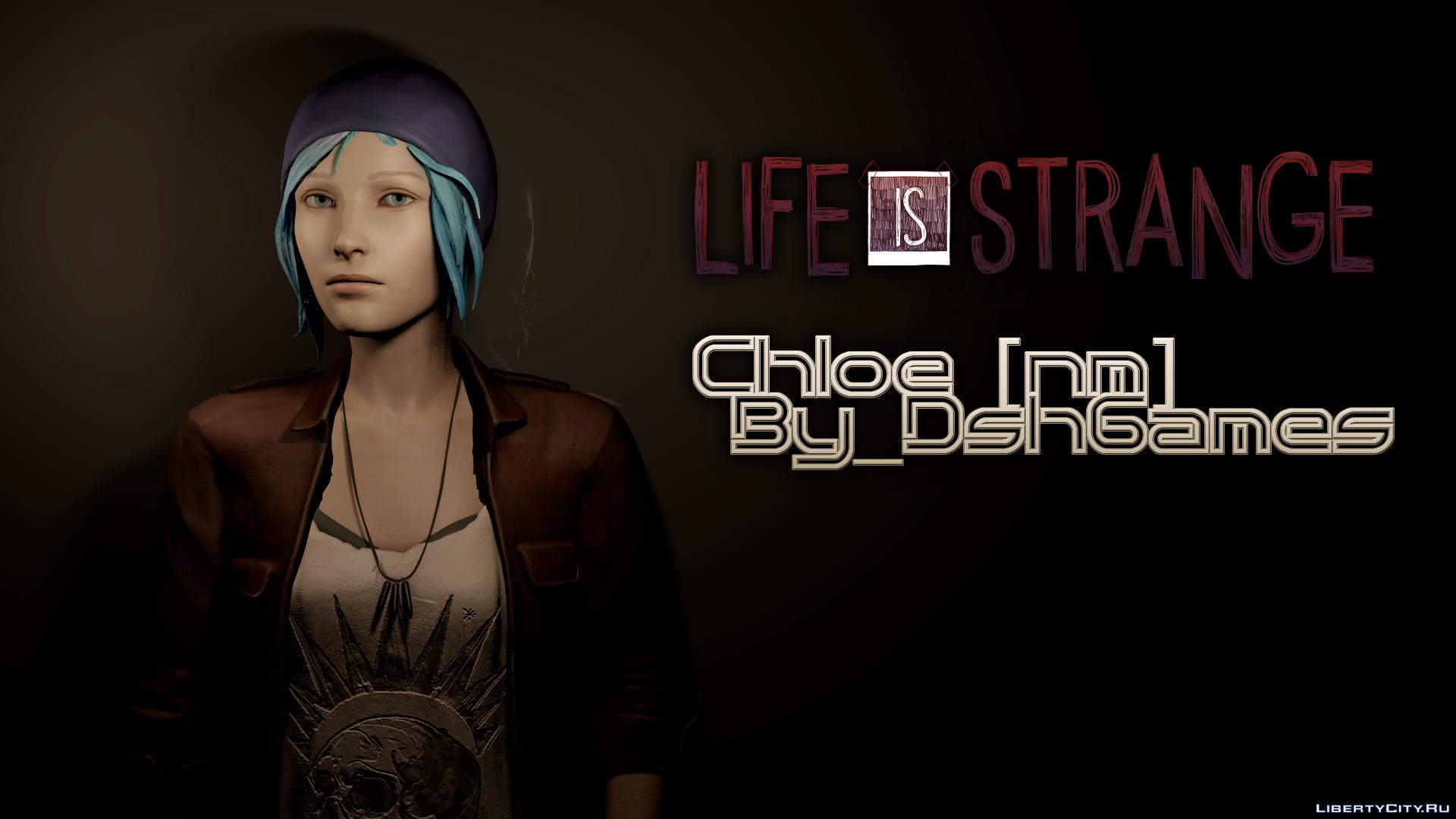 Chloe Price GTA SA 0