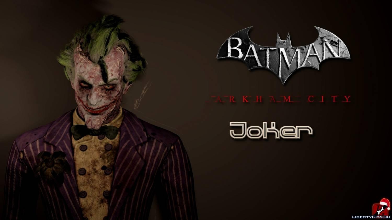BAC Joker GTA SA 0