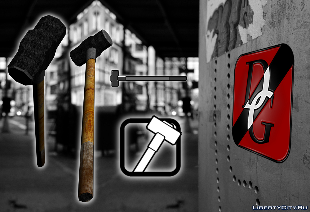 Weapons: Sledge Hammer gta 0