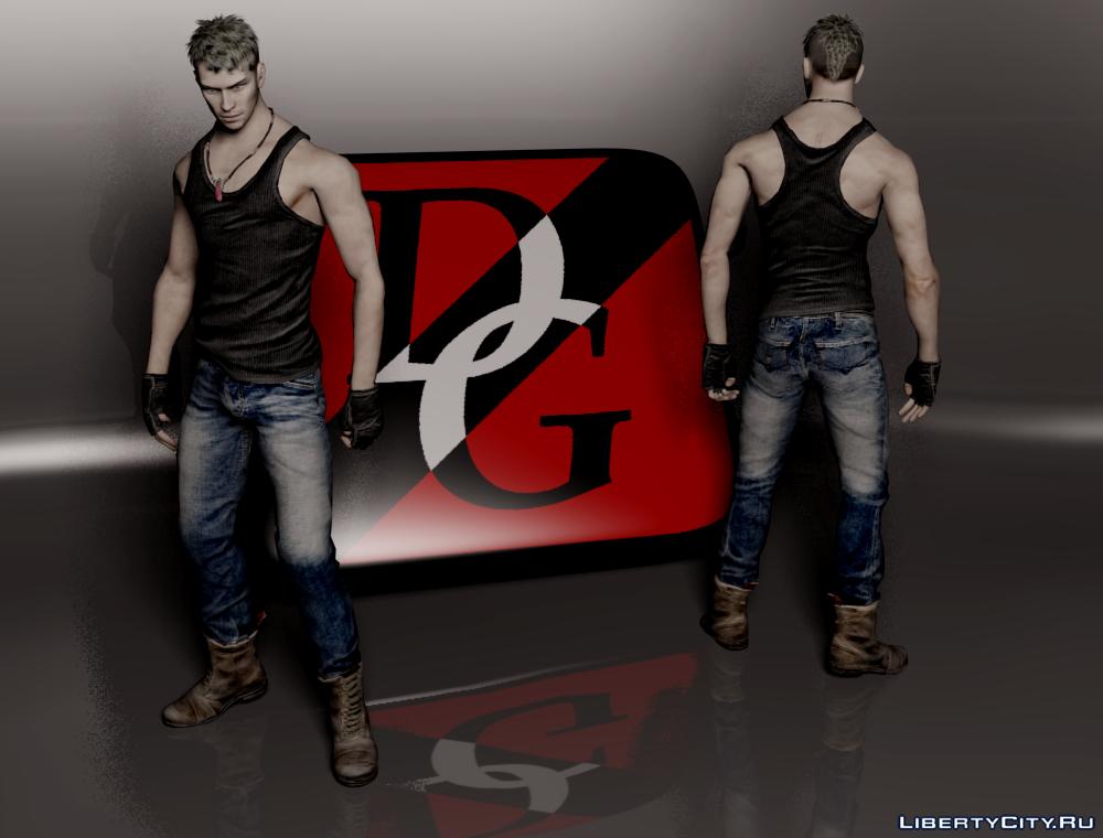 Dante for GTA SA 0