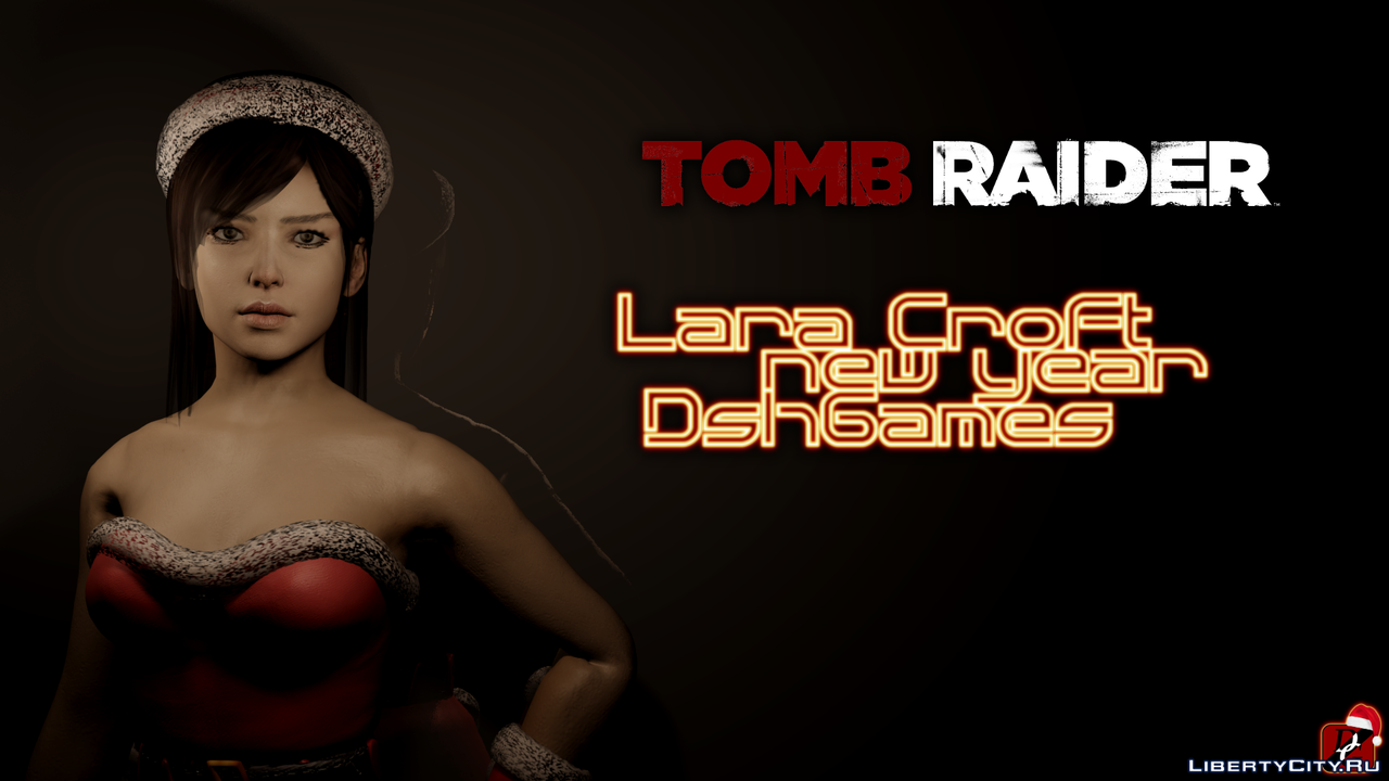 Lara Croft: New year 0