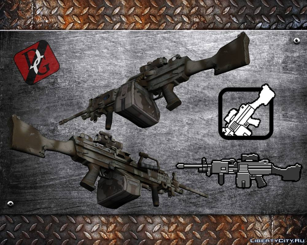Weapons: Minigun gta 0